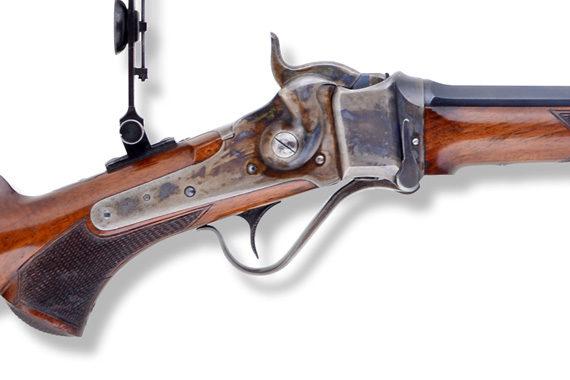 M1874<br>Long Range Target Rifle