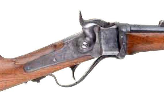M1876<br>Old Model Carbines